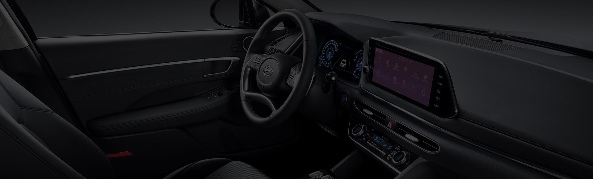 Sonata interior design